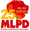 Всефедеральные мероприятия к 25-ему юбилею МЛПГ в августе 2007г
