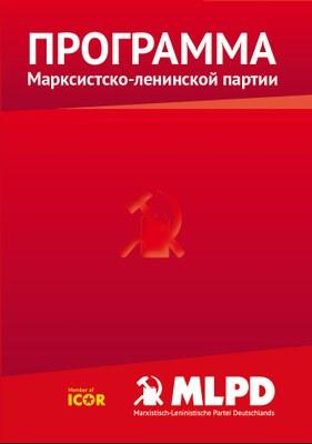 MLPD Programm russisch